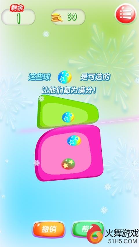 贝壳女王欢乐圣诞版,贝壳女王欢乐圣诞版小游戏在线玩